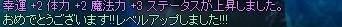 SPSCF0018_20100323182151.jpg
