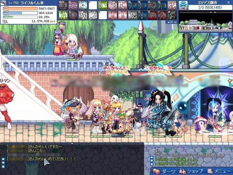 SPSCF0020_20100224005239.jpg