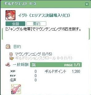 SPSCF0023_20100307132946.jpg