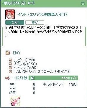 SPSCF0032_20100323183916.jpg