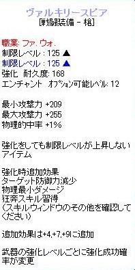 SPSCF0040_20100307132204.jpg