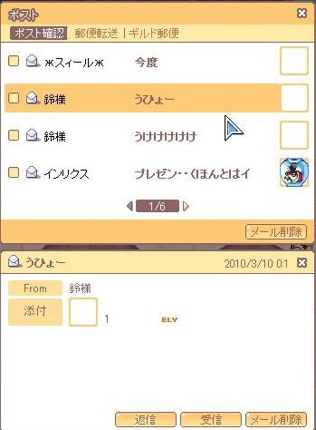 SPSCF0048.jpg