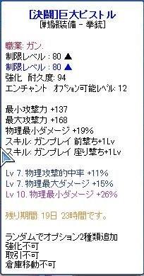 SPSCF0058.jpg