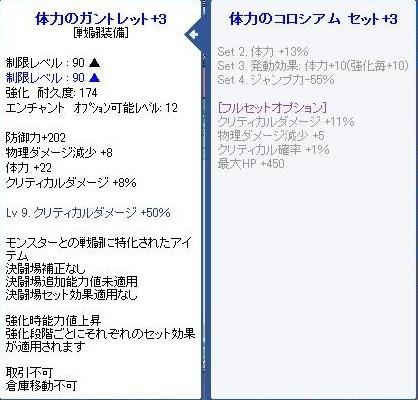 SPSCF0060_20100307135917.jpg