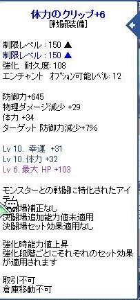 SPSCF0078_20100403010323.jpg