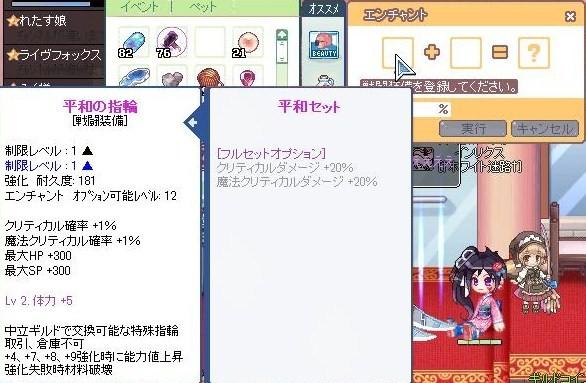 SPSCF0078_20100710125946.jpg