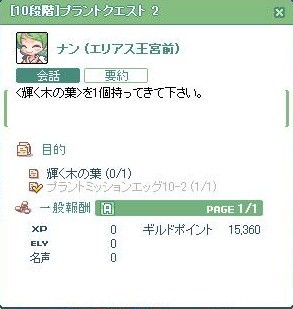 SPSCF0083.jpg