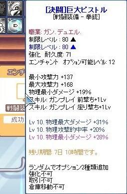 SPSCF0104.jpg