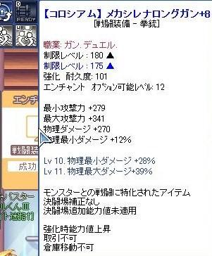 SPSCF0115.jpg