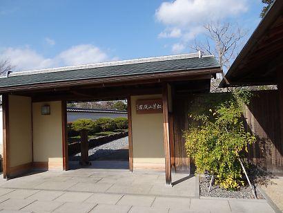 梅の花咲く紅葉山庭園-1