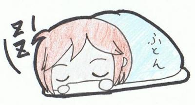お眠りメイコ