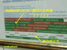 CIMG5558_20121105000602.jpg