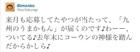 スクリーンショット(2011-01-21 0.59.23)