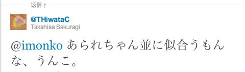 スクリーンショット(2011-01-21 1.00.03)
