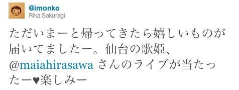 スクリーンショット(2011-01-21 3.19.08)
