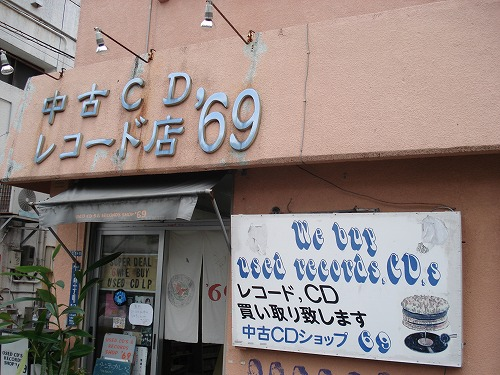 DSC00619.jpg