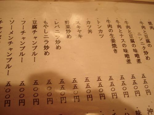 DSC00738.jpg