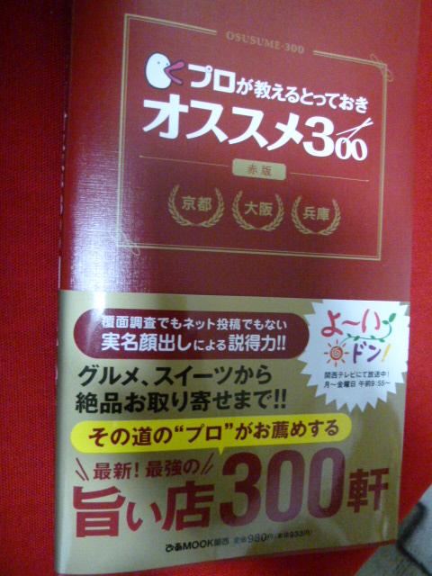 P1050993.jpg