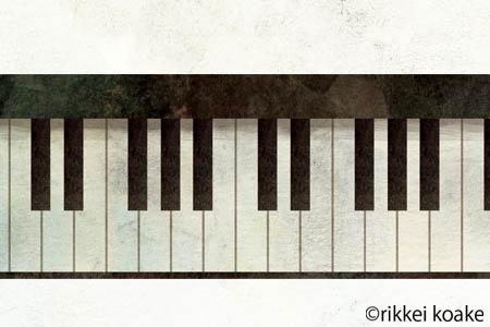 pianokenban.jpg