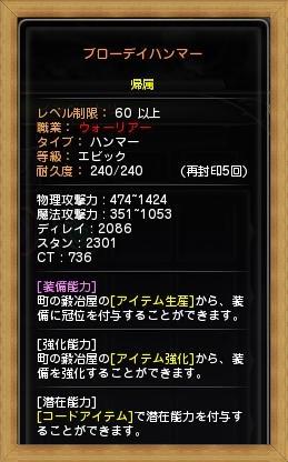 DN 2013-02-06 01-05-44 Wed