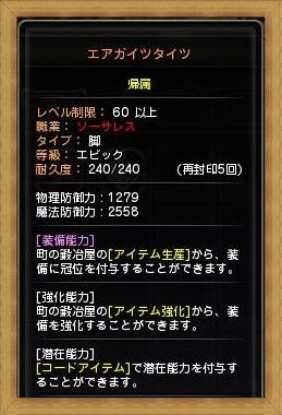 DN 2013-02-06 01-05-46 Wed