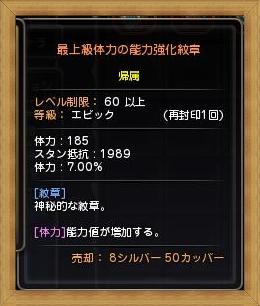 DN 2013-02-06 01-05-39 Wed
