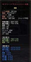 DN 2013-02-16 06-41-07 Sat