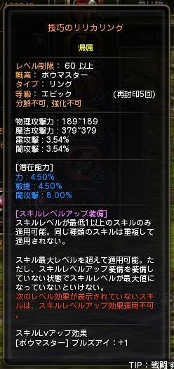 DN 2013-02-21 23-42-51 Thu