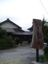 CIMG11412.jpg