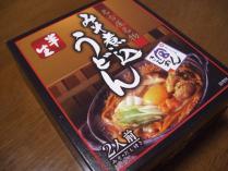 CIMG11582.jpg