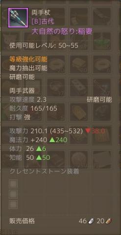 10月9日お宝探し3.2