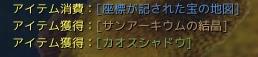 10月9日お宝探し1.1
