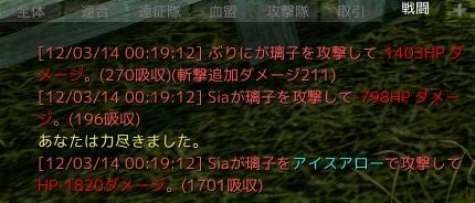 12月2日放置狩り2