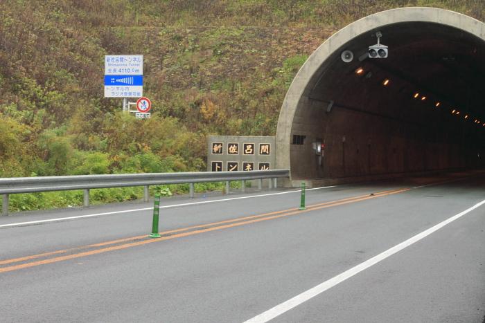 20111015-001.jpg