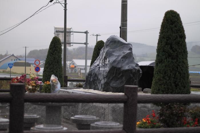 20111015-003.jpg