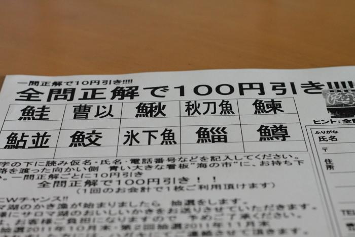 20111015-006.jpg