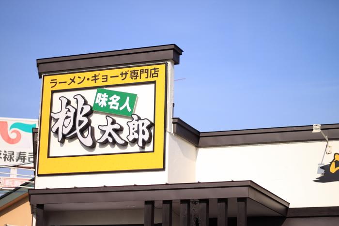 20111029-004.jpg