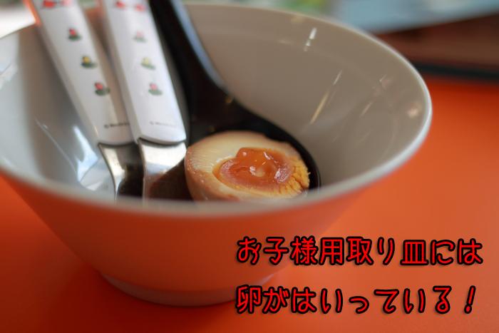 20111029-006.jpg