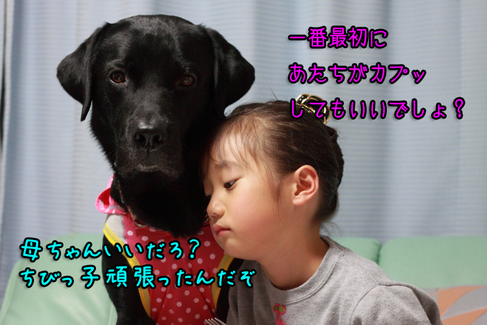 20111103-006.jpg