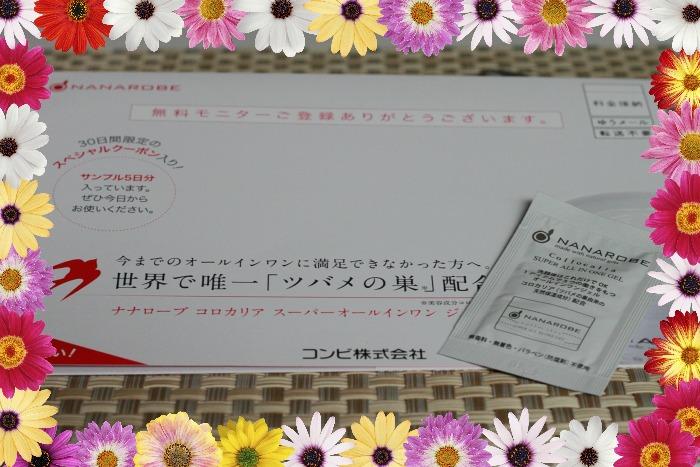 20111107-002.jpg