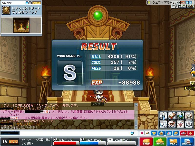 Maple100314_224619.jpg