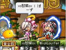 Maple100319_095534.jpg