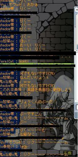Maple100326_223236.jpg