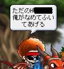 Maple100408_173248.jpg
