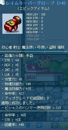 Maple110225_204018.jpg