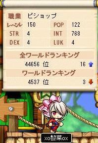 Maple110226_002155.jpg