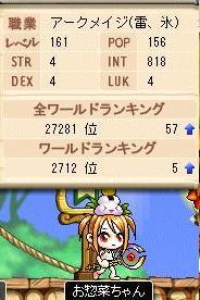 Maple110226_002157.jpg