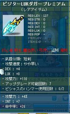 Maple110226_232750.jpg