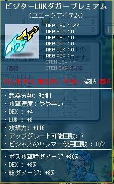 Maple110227_002016.jpg