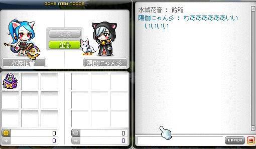 Maple110309_100754.jpg